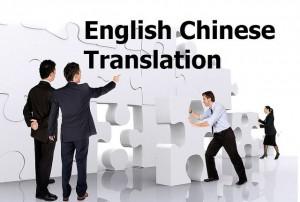 A fordítás árak függnek a szöveg nehézségétől és a szóban forgó nyelvektől